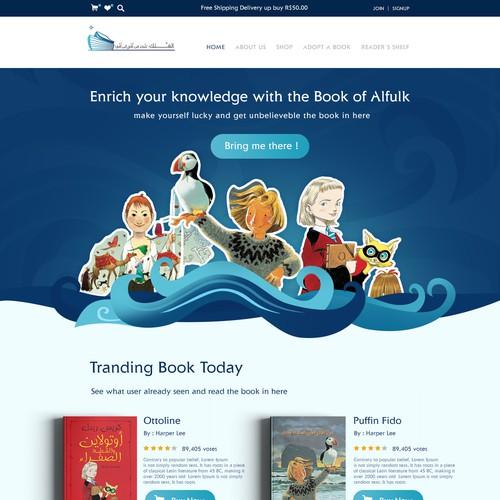 AlFulk Website