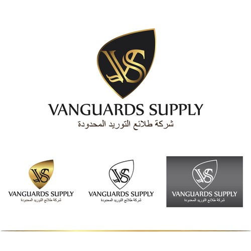 Help vanguards supply with a new logo and business card