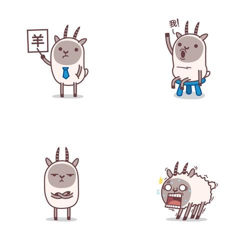 Mascot for Japanese e-learning Website