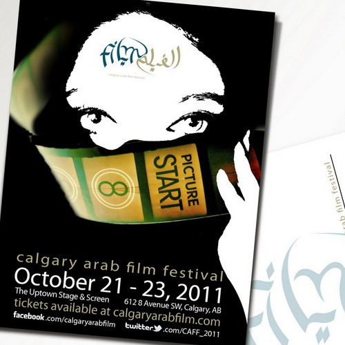 Help Calgary Arab Film Festival with a new design