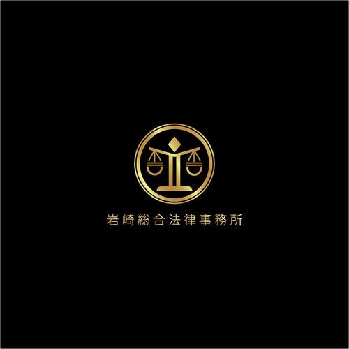 法律事務所のロゴデザイン依頼