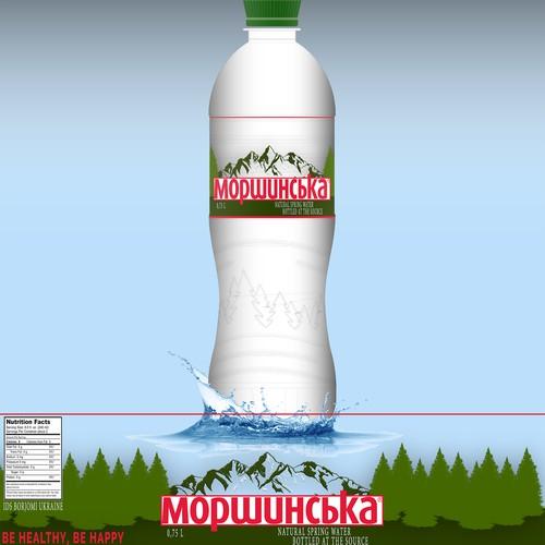 Mopwuhcbka distilled water.