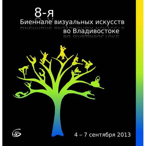 New design wanted for 8th Vladivostok Biennale of Visual Arts