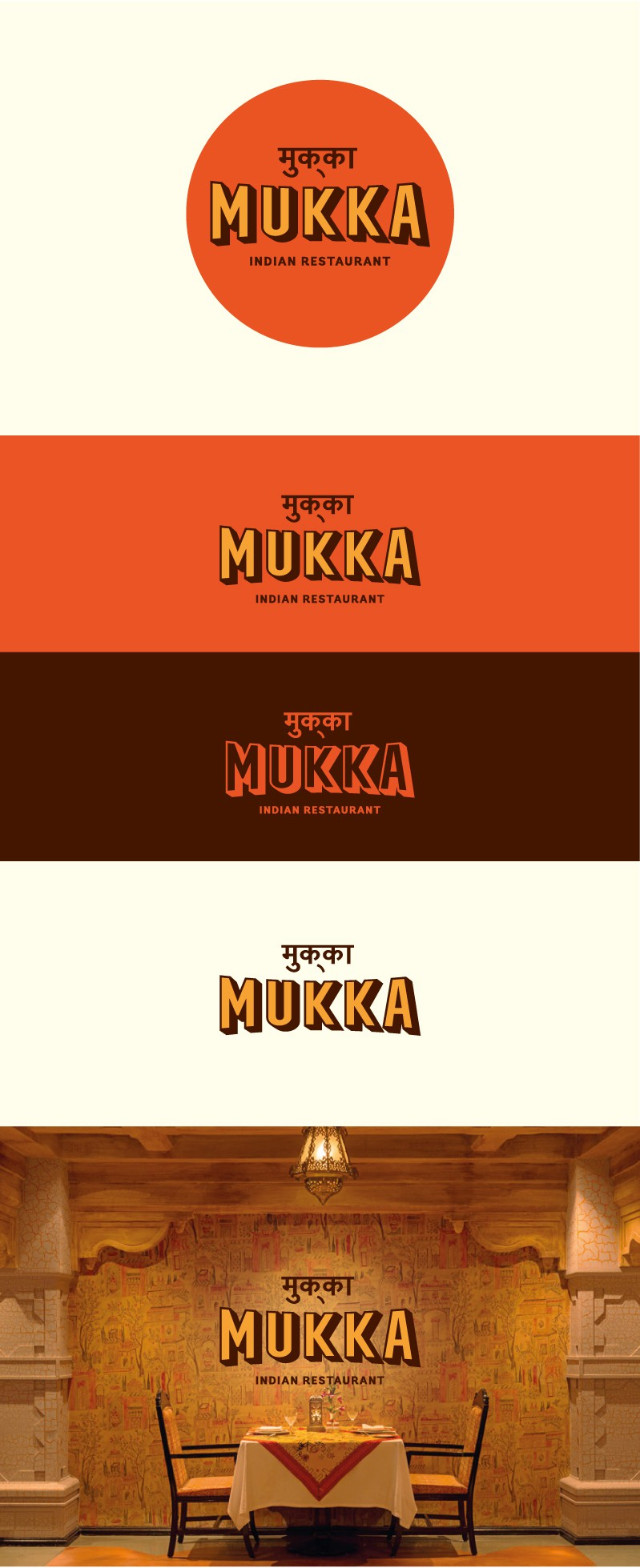 Create brand identity with logo and business card for a modern Indian restaurant