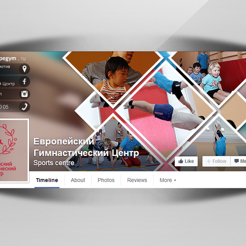 Facebook cover for Gymnastic center