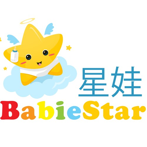 New logo wanted for Babiestar 星娃