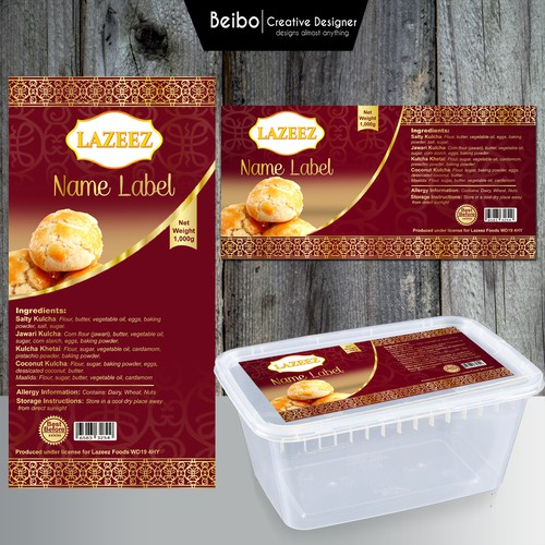 Design a new biscuit product label Entry