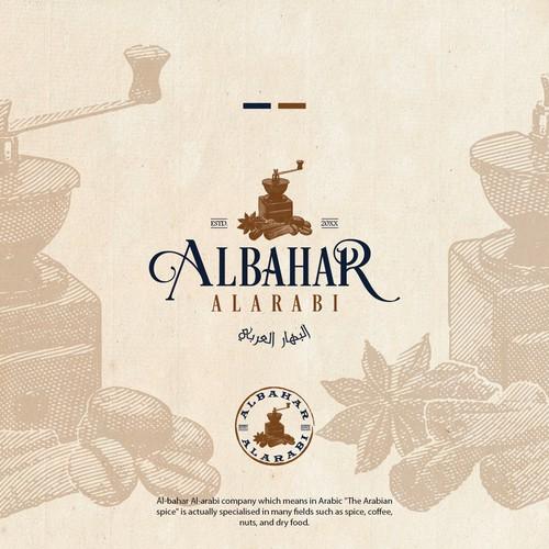البهار العربي - Al-bahar Al-Arabi