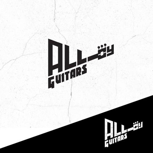 Logo Alloy Guitars