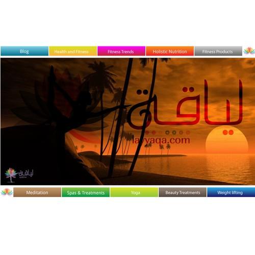 Layyaqa Home Page