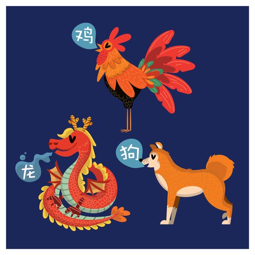 Chinese Zodiac Animal Illustration