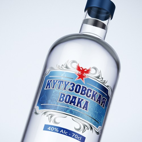 Russian Vodka Label Design