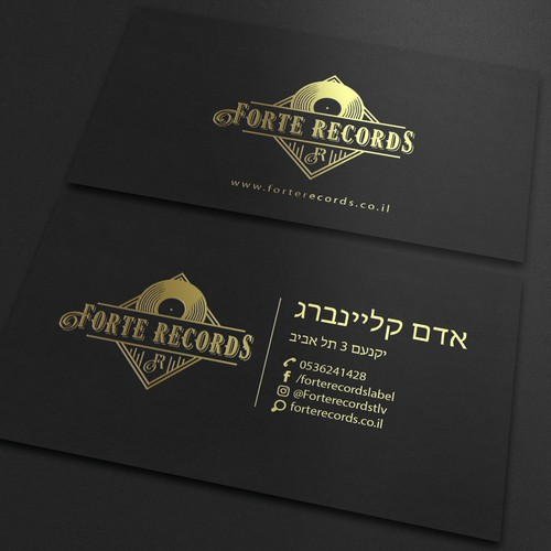 Forte Records Card
