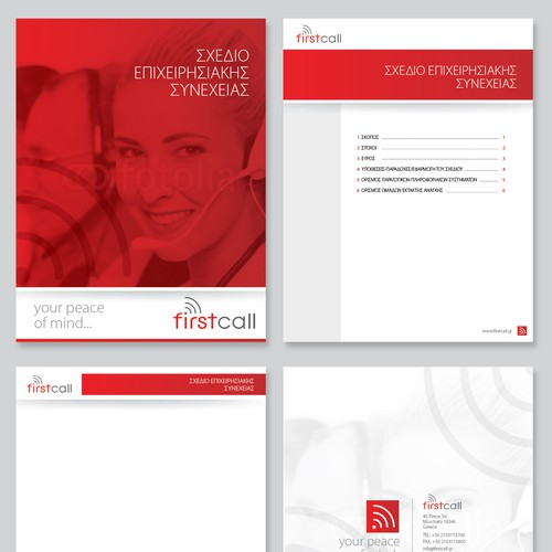 Document design