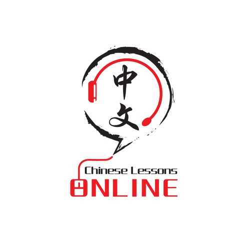 Chinese Lessons Online