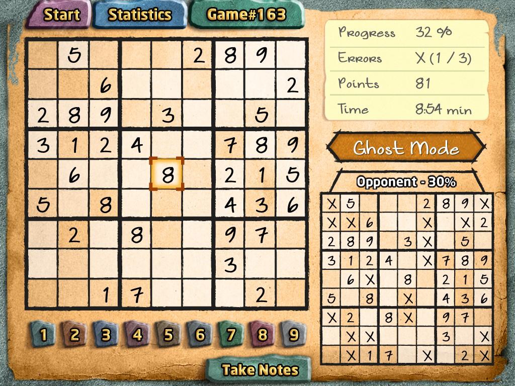 Beautiful Sudoku Board