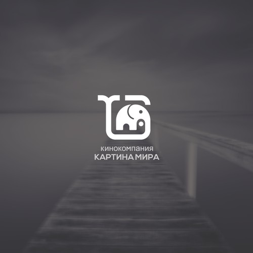 Logo update for Film Production Company