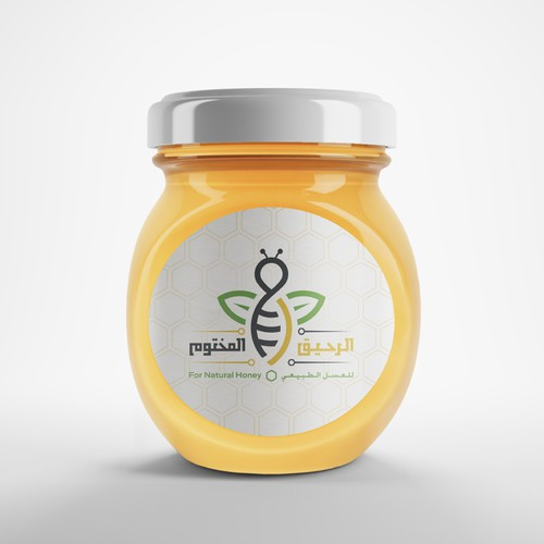 Honey Logo Design