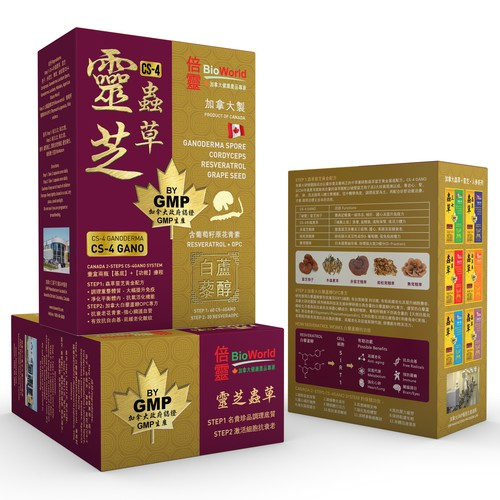 Chinese herbal supplement packaging