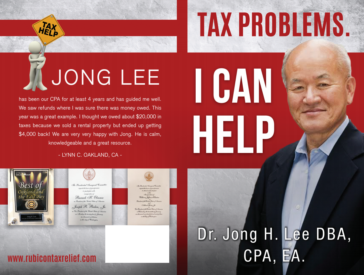 Book Cover for Jong Lee