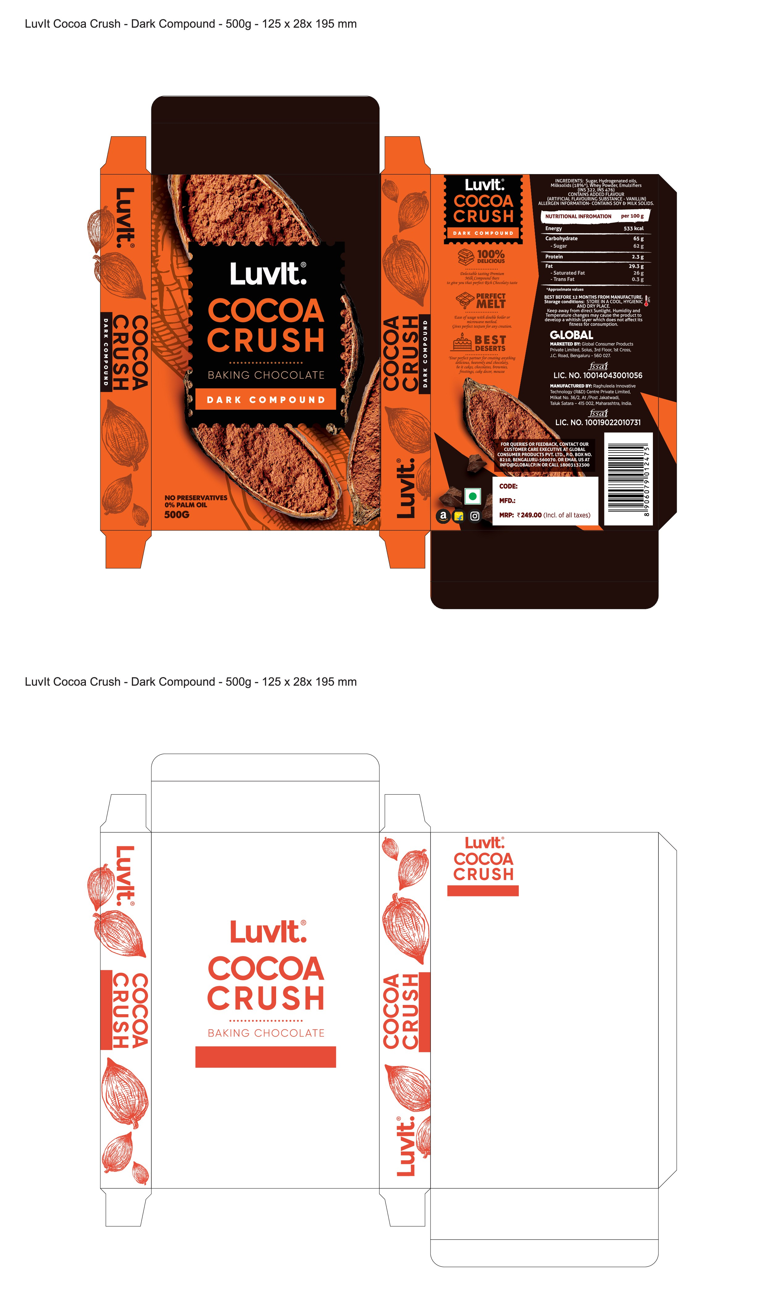 Design a standout label for a couverture chocolate baking bar