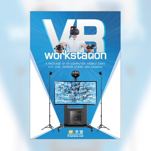 VR Workstation