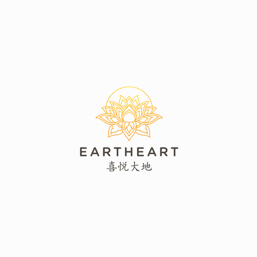 Eartheart Logo Design