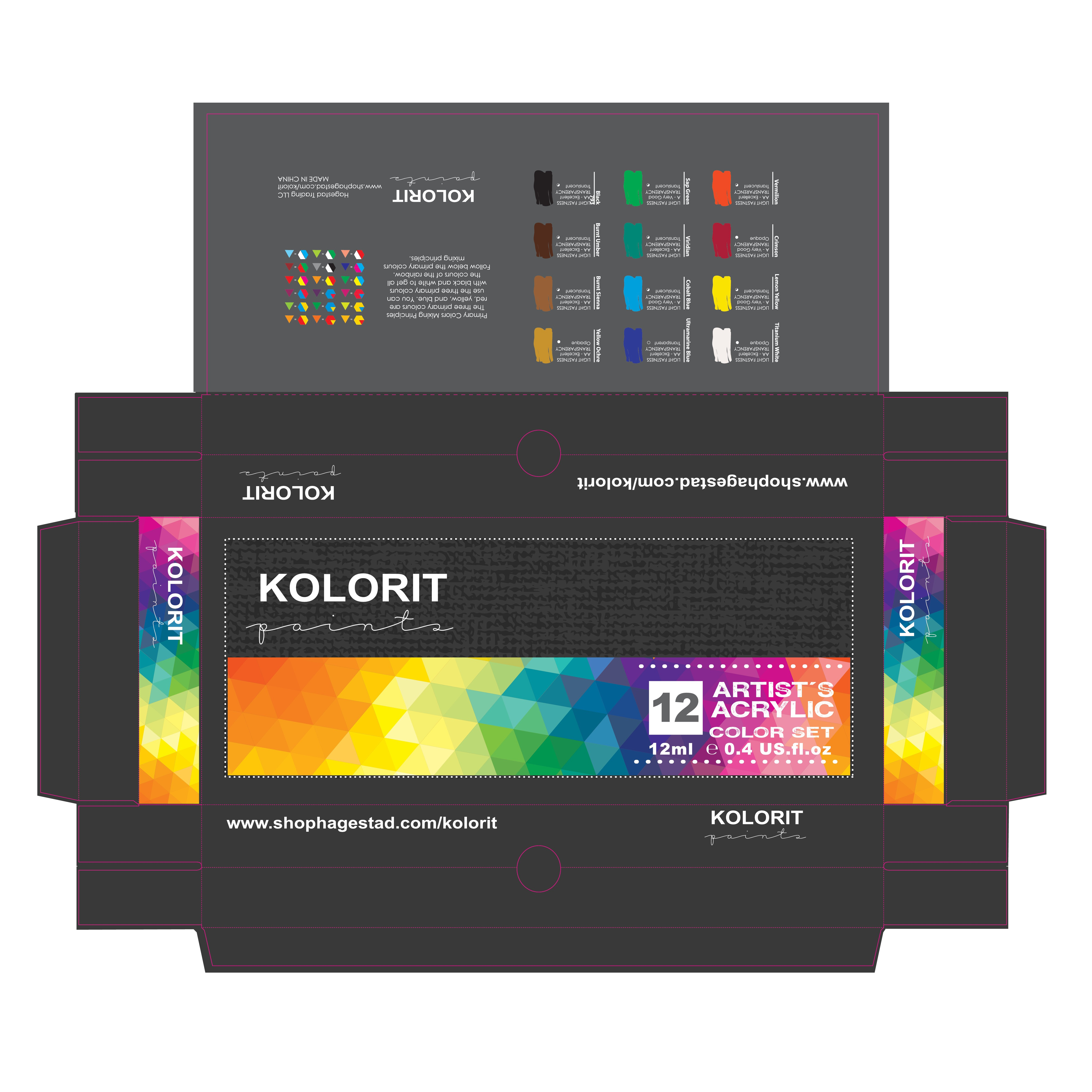 Create clean, bold, fun, exquisite Acrylic Paint Packaging and labels