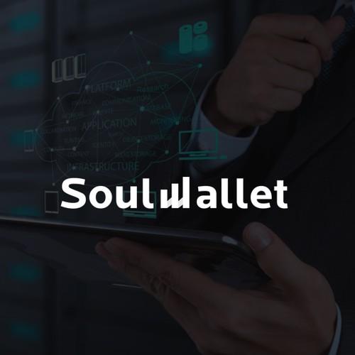 soul wallet