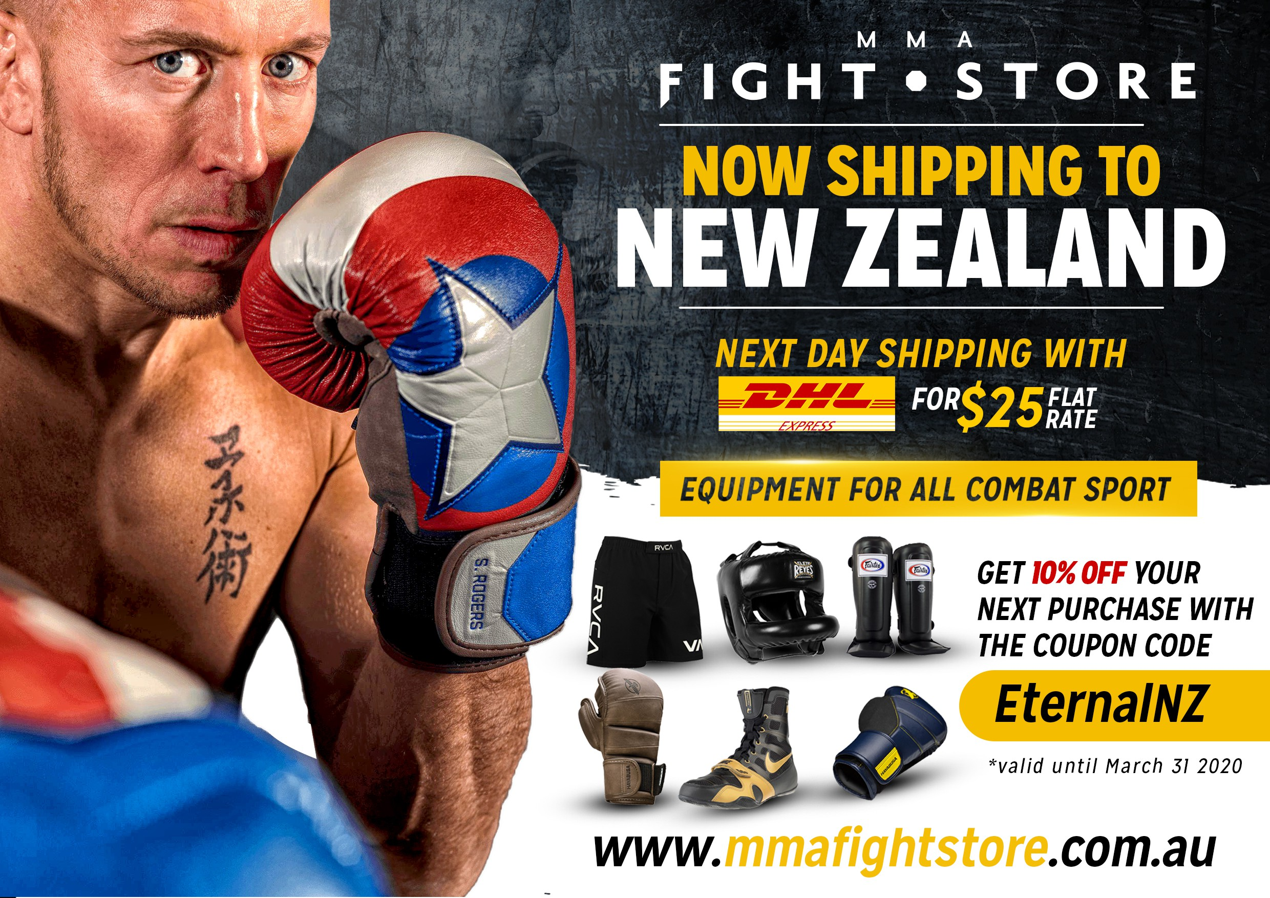 MMA Fight Store Flyer