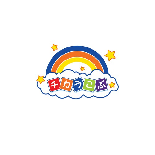 Japanese Child Care Centre Logo