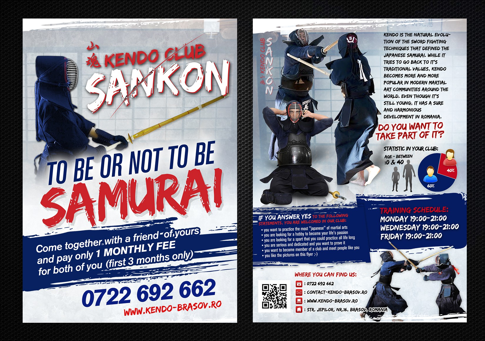 To be or not to be ... Samurai
