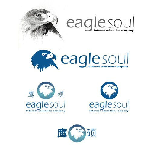 Logo concept for internet education company