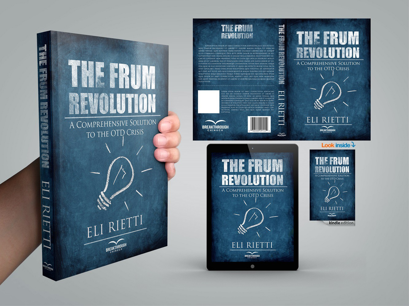 The Revolution! Create a subtle, understated, yet compelling and dynamic book cover.