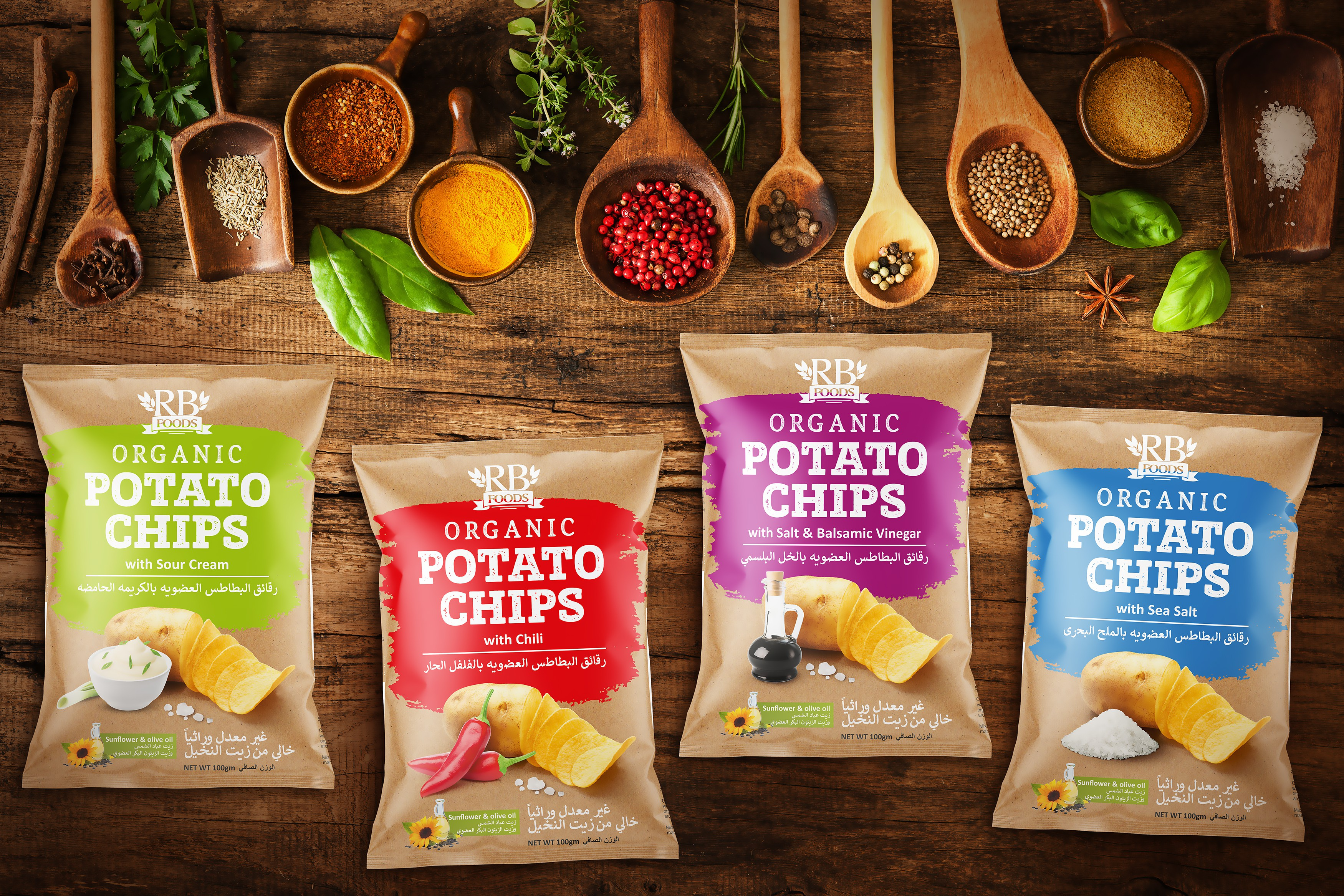 Sea Salt and chili potato chips snack packaging!
