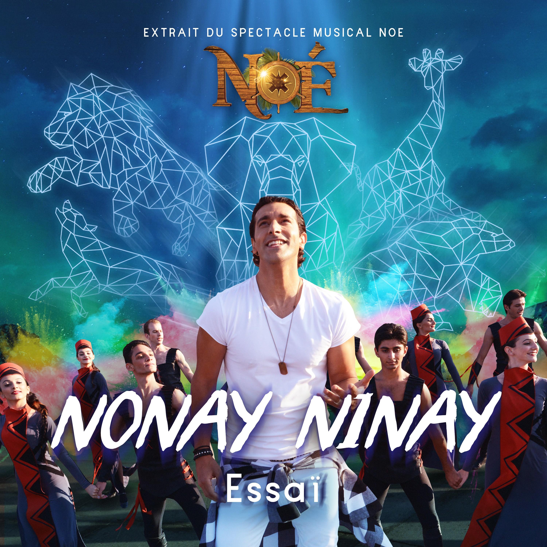 NONAY NINAY