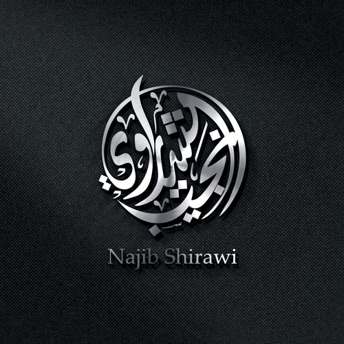 Najib Shirawi logo for Mode