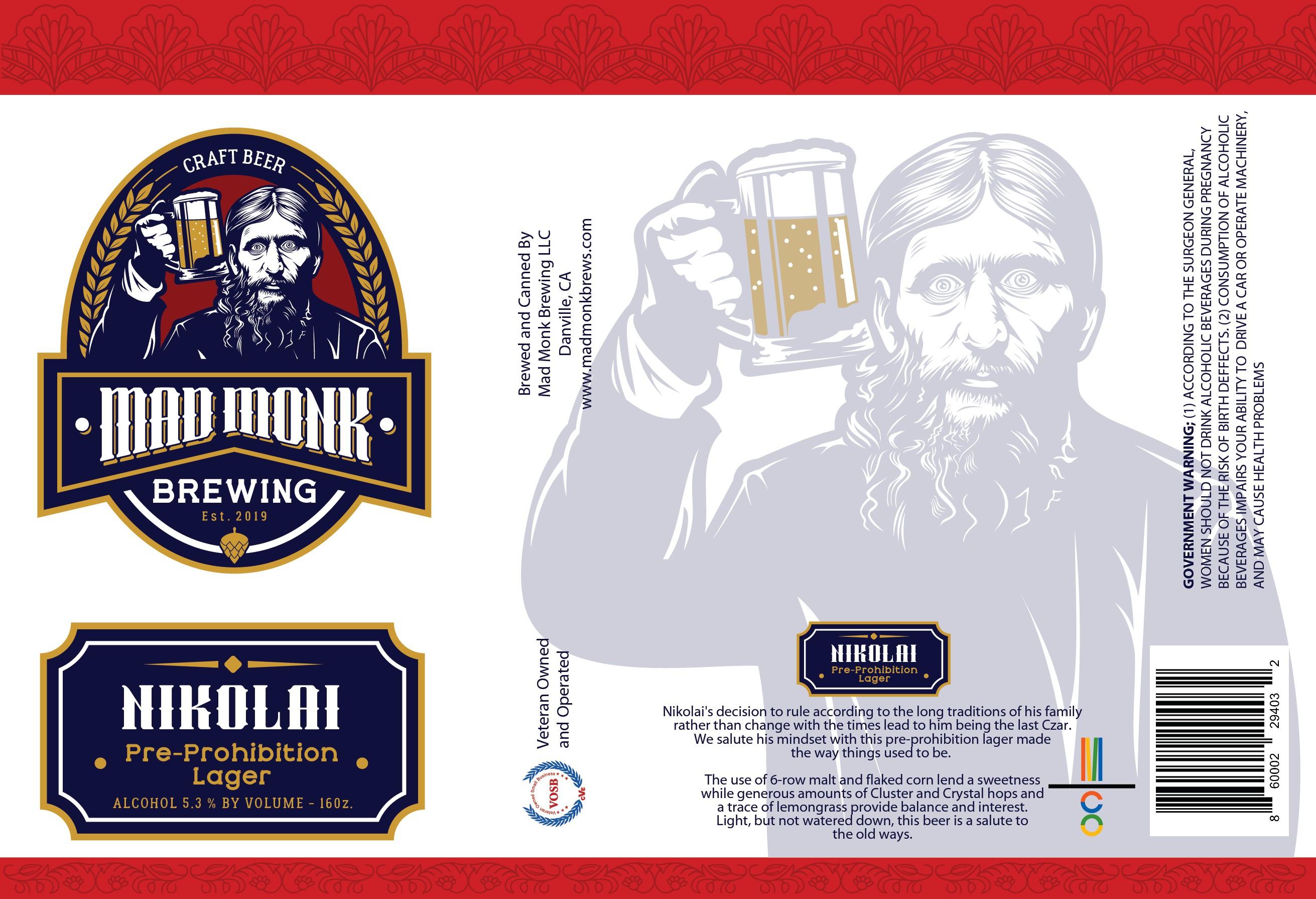 Packaging label for 16oz shrink sleeved beer cans