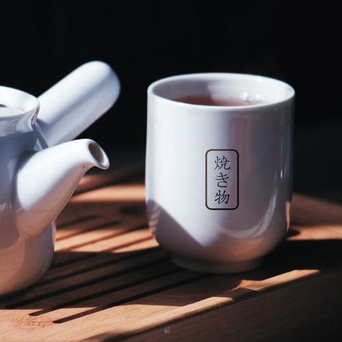 Japanese ceramics store logo