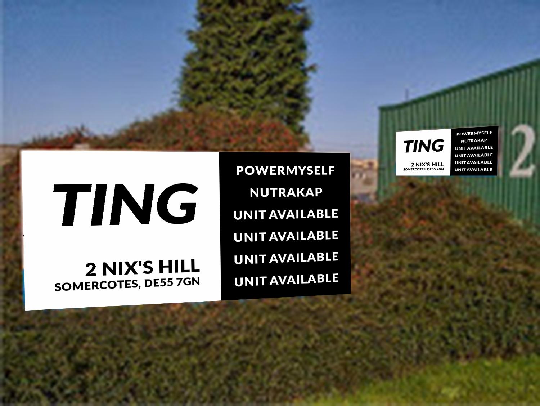 Industrial Park Signage