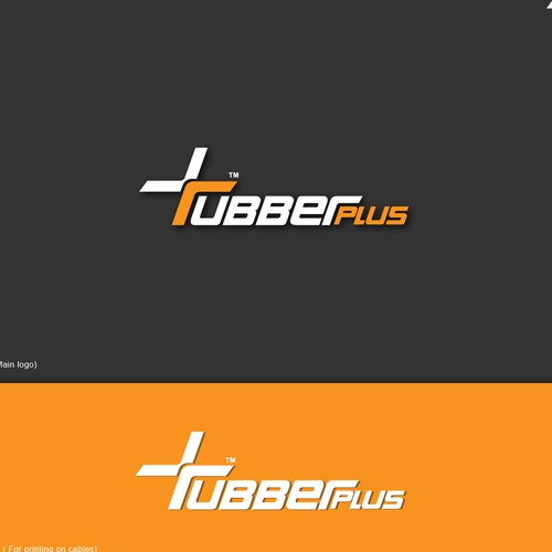 New logo wanted for RubberPlus