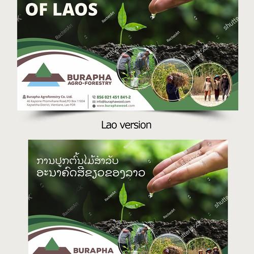 Environmental Postcard