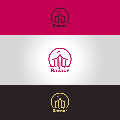 Logo concept for an area of small shops