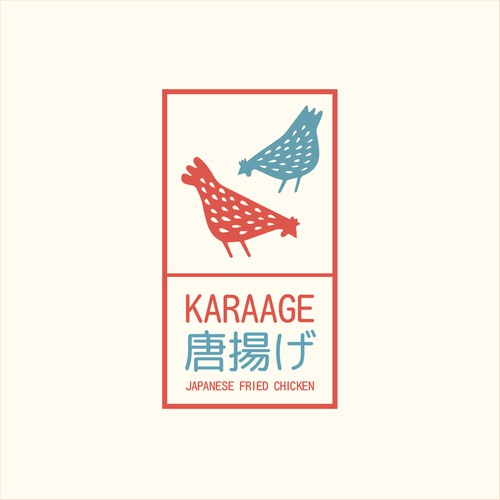 Logo KaraAge—japanese fried chicken