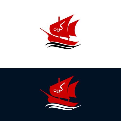 Powerful logo of Classical Kuwaiti Ship in Very Modern Design for TV Program