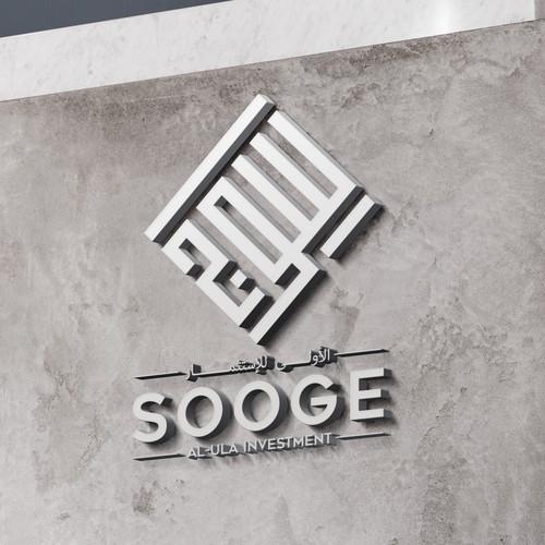 Sooge Logo Design