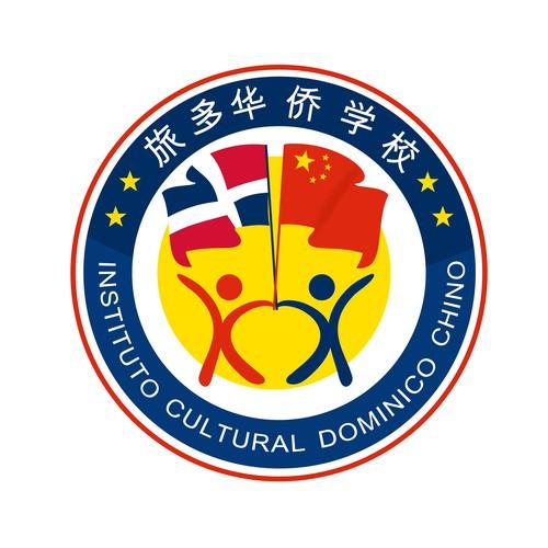 Instituto Cultural Dominico Chino