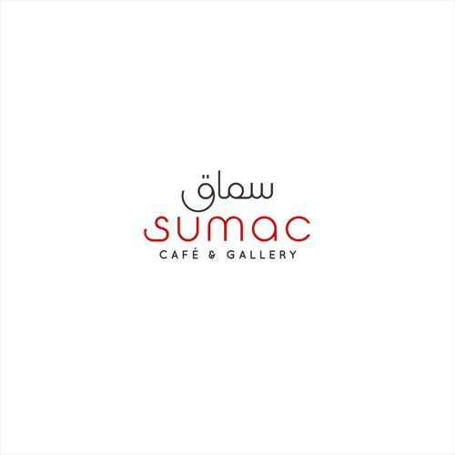 simple logo for middle eastern restaurant