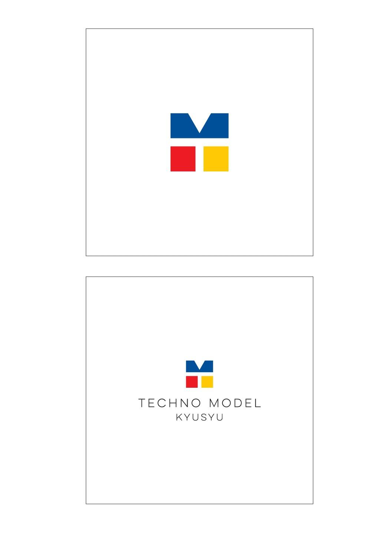 アイデアを形にする試作会社のクールなロゴを募集しています。