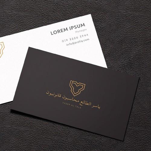 Sophisticated logo for Yaser Al Tala